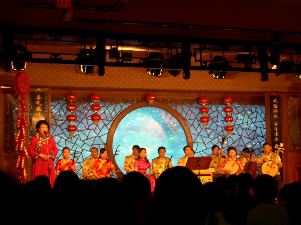 Пекинская опера.  Национальный оркестр.