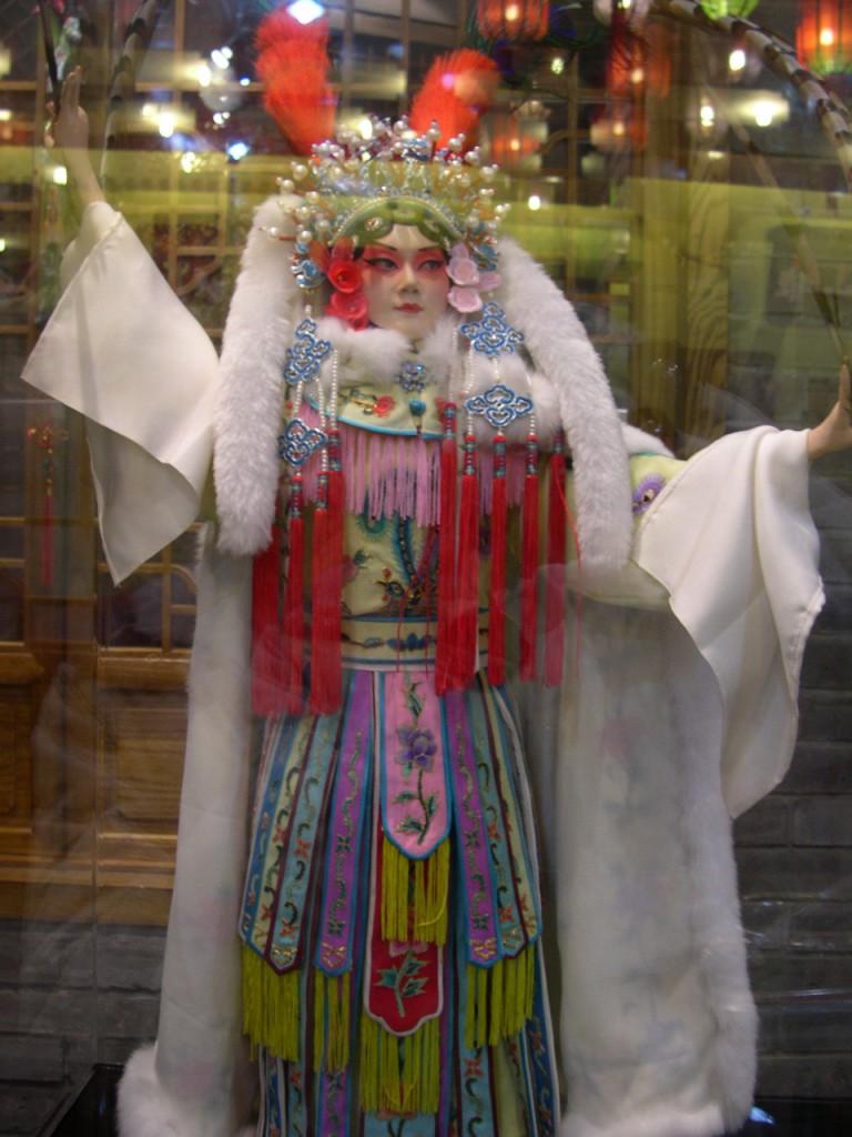 Пекинская опера.